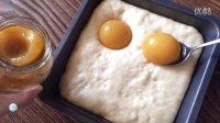 ┏夏┓黄桃酥粒面包 | Bread