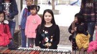 科汇兴手卷钢琴专业高清演示