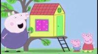 在线观看:粉红猪小妹中文版小猪佩奇动画片pe