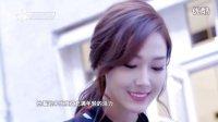 中字 性感郑秀妍(Jessica) 巴黎时装周日记 160403 少女时代前成员