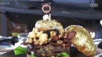 世界上最贵的家庭自制汉堡