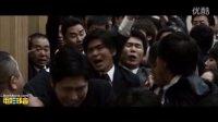 电影版《昭和64年》发布前篇&后篇预告片:日本版《杀人回忆》悬案惊心动魄 2016