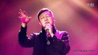 我是歌手第四季 总决赛 歌王之战 林子祥 叶倩文 汪峰 林俊杰