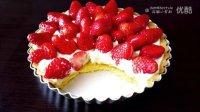 草莓乳酪塔APRIL STRAWBERRY TART