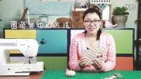 懒猫花花的拼布故事—拼布基础小技巧之圆角包边的方法