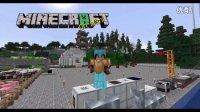负豪渣我的世界《重生三条命》Minecraft说好的时间短!EP19上