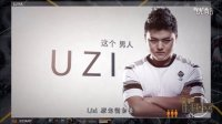 LOL撸咖话题秀 第一期 UZI的沉与浮