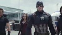 《美国队长3:英雄内战》首款预告片 美队冬兵2v1合战钢铁侠