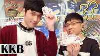 《为了最爱的零食~扑克牌PK!》 │ 酷酷兄弟 生活大爆炸