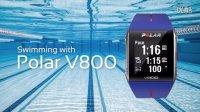 Polar 博能 V800 GPS智能穿戴手表 专业运动防水手表 铁人三项 记步 步速 测心率 睡眠分析 运动消耗 运动建议 游泳功能介绍视频