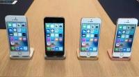 「科技三分钟」iPhone SE被曝蓝牙连接问题 亚马逊全新Kindle Oasis曝光 160412