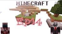 【冥冥】我的世界_Minecraft空岛生存14