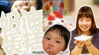 【日本食玩】可爱双层奶油生日蛋糕-果然还是妈妈做的好【害羞口罩】
