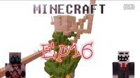 【冥冥】我的世界_Minecraft空岛生存16