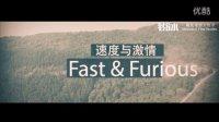 锐冰电影出品:致命弯道MV