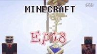 【冥冥】我的世界_Minecraft空岛生存18