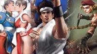 日本格斗游戏中的武术门派世界篇 54
