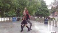 水兵舞第四套(吴美兰、兰兰)应城休闲舞团队QQ群:319126046