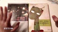 推荐两本很好看的书!