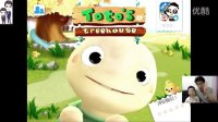 熊猫博士第11期★图图的树屋《2》★和小乌龟图图一起玩耍