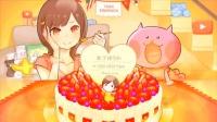 【木下佑香】鲜奶油星冰乐+甜品x7!