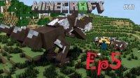 〖扁桃〗我的世界哥斯拉之力Ep5〓第一只宠物-毛毛虫〓MC_Minecraft