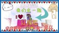 【昆虫】game time #4