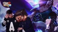 中国游戏报道 2016 英雄联盟即将大改 宝石骑士化身基佬 67