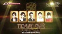【星动亚洲II韩版精效中字】20160405 MBC Superidol EP5 THE ONE队CUT