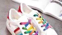 视频: 多彩潮鞋 诚招代理 厂家直销 一件代发 微信号ccbb9888 QQ2819848716