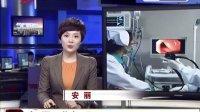 """四川卫视""""全民护胃,关注胃肠健康""""——华西胃肠研究院"""