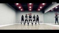 大同爵士舞 街舞Bigbang (BANG BANG BANG)大同舞蹈首席培训——大同艺星艺术学校