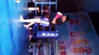 山东省第二届武术馆校比赛~王尊龙第二回合比赛~KO获胜