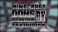 【末莫】Minecraft我的世界DONS跑酷:全程爆音