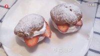 ┏夏┓草莓奶油泡芙   Strawberry Cream