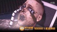 【果冻直播间】丧尸围城3.#11:爆浆小胖子,呆萌鲨鱼头