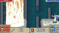 【小猫试玩】GBA火焰纹章之封印之剑剧情娱乐通关(第二十五期)神将器-冰雪之枪-恶心人的墙堆子