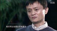 商战江湖之电商之争电商风云发展史马云第四集 速度之争淘宝雷军刘强东
