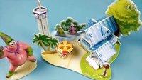 派大星的新房子 3D乐高积木拼搭 亲子游戏 过家家玩具