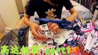 【Z小驴小生活】独角兽高达组装~身体部分和...