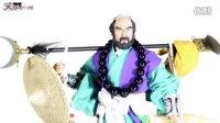 【彦仔哥哥】猴子厂 inflames toys 西游记 1/6 沙僧 沙悟净 兵人 12寸