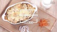 贝太厨房 2016 鲜虾培根芝士焗饭 26
