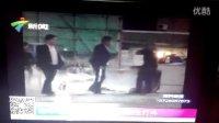 广东新闻频道,020凯乐会殴打人事件