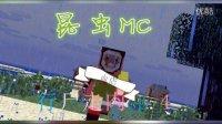 【昆虫MC】行尸走肉ep.4=一个人被手撕~