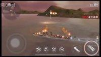 手机版战舰世界:试玩