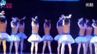 幼儿舞蹈 儿童舞蹈表演 六一happybaby 快乐宝贝表演