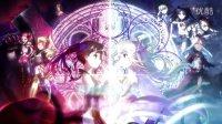 Fate/kaleid liner 魔法少女☆伊莉雅 3rei!! 12话 连上的奇迹(完结)