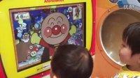 【happy face】【children】面包超人  捉迷藏游戏