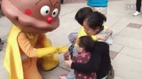 【Happy face】【Children】出于某种原因,怕咖喱超人 3岁的特蕾西 横滨面包超人主题馆&购物商场 ★カレーパンマンを怖がる3歳のトレーシー ★