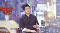 江苏卫视20160510万家灯火: 迷罗、瘦身茶、减肥果蔬汁配方、南瓜养生方